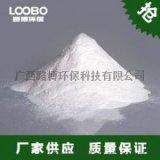 供應全國用於板材廠,多層板,脲醛樹脂膠粉,兌水成膠