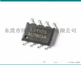 芯片打磨去字重新打字IC激光打标