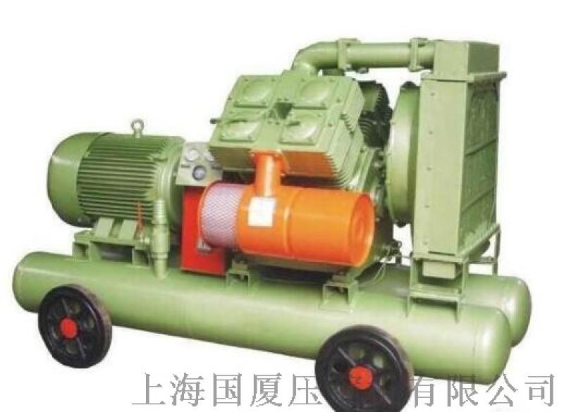 新疆200公斤空氣壓縮機