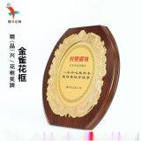 广州特许授权书 锦绣木托奖牌  牌匾带花镶框