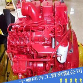 东风康明斯卡车发动机 4BT工程机械发动机