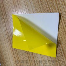 黄膜白泡棉双面胶 黄膜白pe泡棉胶  浪板双面胶