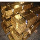 黄铜 铜排铜带规格齐全 h59黄铜排条块扁黄铜扁条