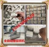 米饼成型机 夹心米饼成型机 惠州永汉米饼成型机