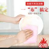 棉抹布廚房用品純棉