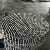 萃取塔用SM350Y孔板波紋填料通量大效率高