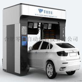 洗车机厂家直售全自动洗车机_安徽合肥零微洗车机