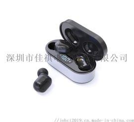 蓝牙5.1tws耳机,超长续航蓝牙耳机
