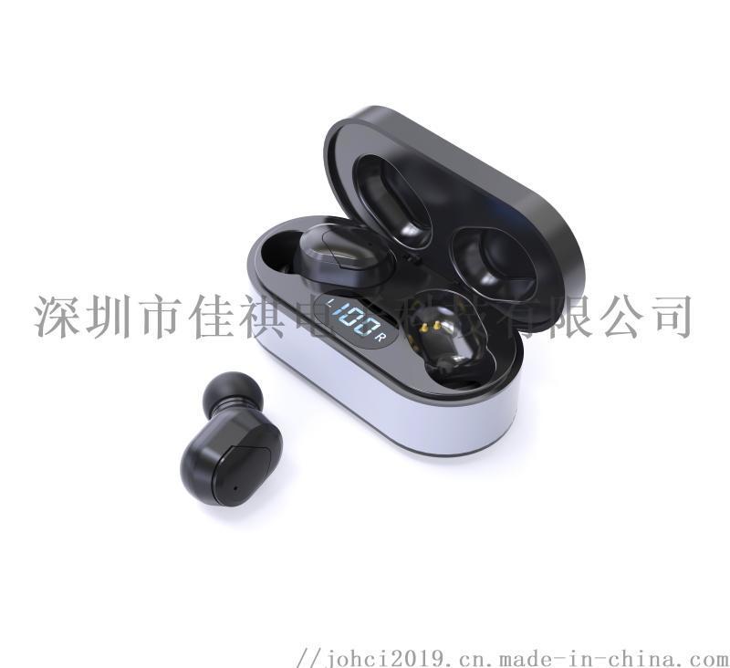 藍牙5.1tws耳機,超長續航藍牙耳機