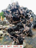 河北太湖石直销 公园校园造景假山奇石独石