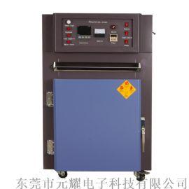 元耀热风循环工业烤箱,精密热风烤箱,工业烘箱