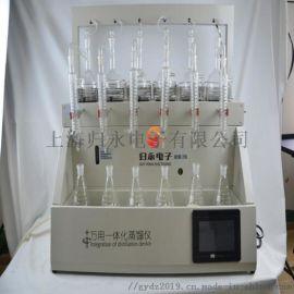 恒温加热一体化蒸馏仪报价, 智能蒸馏仪生产厂家-归永