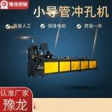超前小导管冲孔机供应 西宁42小导管冲孔机优势