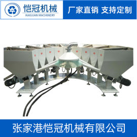 PVC自动配料机 小料自动称重配料机