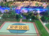 芜湖建筑模型铜陵建筑模型蚌埠沙盘滁州住宅沙盘