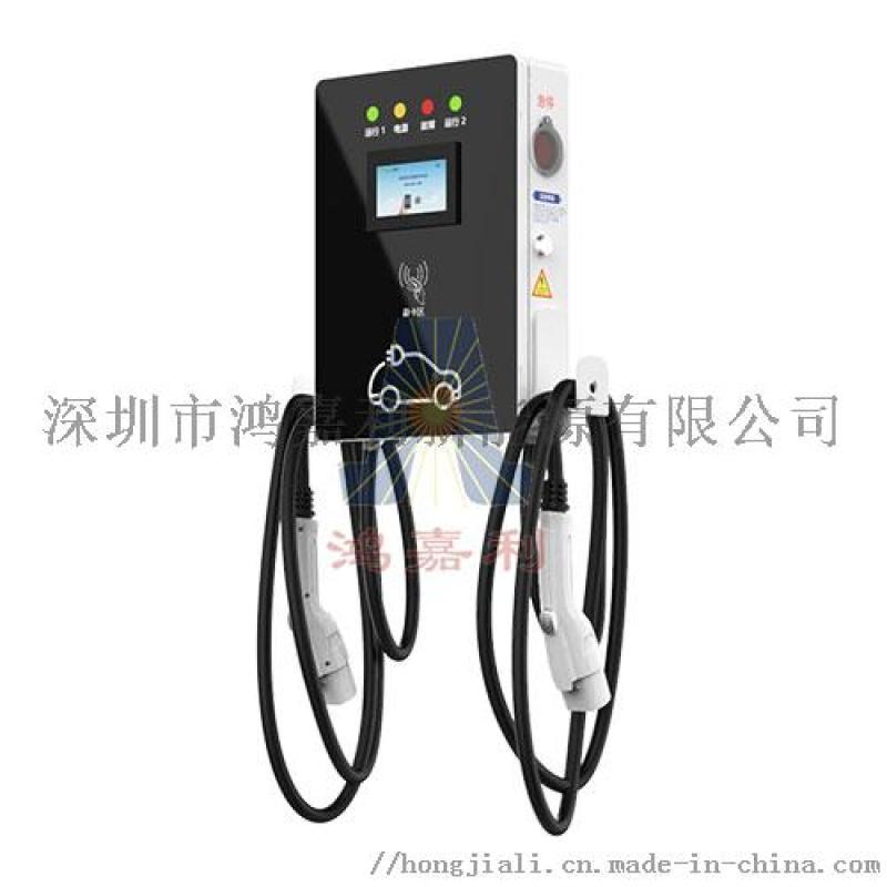 汽车充电桩十大企业