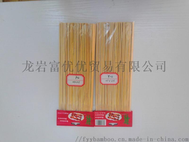 直径3.0mm 竹节片烧烤签 裸签 长度 25cm