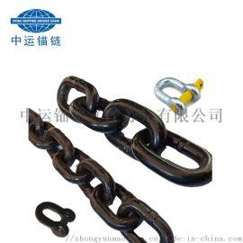 船用锚链-中运锚链(江苏)有限公司