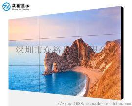 众裕-46寸液晶拼接屏