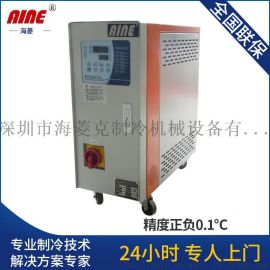 HL-09WS水式模温机