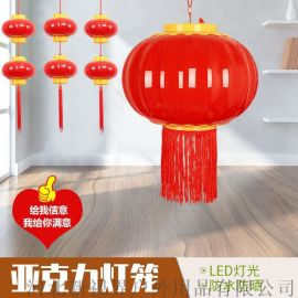 户外防水LED塑料大红灯笼