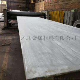 (Q245R+316L)制药干燥设备不锈钢复合板