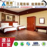 18001公寓牀 環保油漆 胡桃木貼面 廣東製造