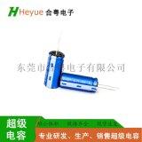 超级电容柱式法拉电容2.7V 40F