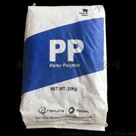 均聚注塑PP HJ730L 阻燃耐高温pp原料