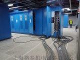 變壓器帶載測試、假負載廠家、測試電阻櫃