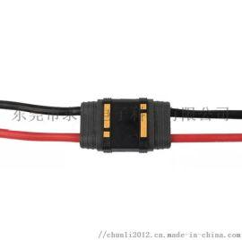 QS10大电流公母插头植保机插头