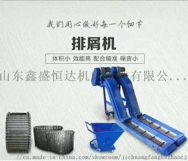 机床排屑机-链板式排屑机-数控机床排屑机