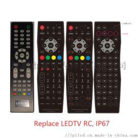 替代LEDTV电视遥控器防水遥控器