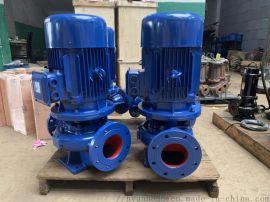 IRG立式管道泵380V离心泵热水锅炉循环泵冷却塔加压泵消防泵大功率