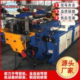 全自動彎管機供應 DW50CNC四軸彎管機