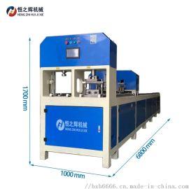 广东恒之辉机械数控钢结构冲孔机