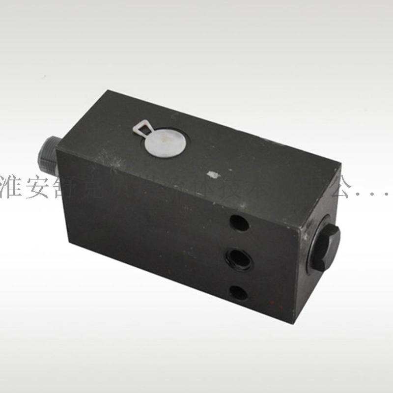 SO-H12-03液壓鎖