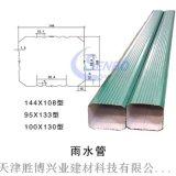 彩鋼雨水管,彩鋼落水管,彩鋼排水管廠家