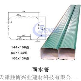 彩钢雨水管,彩钢落水管,彩钢排水管厂家