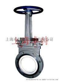 PZ73TC陶瓷刀闸阀 耐磨 选矿行业