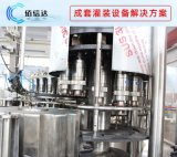 食用油灌装机 全自动润滑油灌装机 灌装生产线