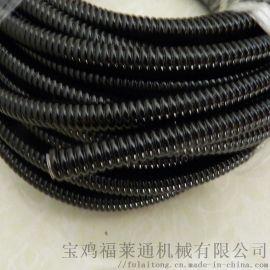 阜阳电厂用包塑穿线金属软管   黑色穿线蛇皮管