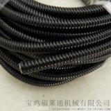 阜陽電廠用包塑穿線金屬軟管   黑色穿線蛇皮管