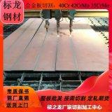 Q355B/C/D切割低合金鋼板按圖下料圓板法蘭