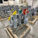贵阳10KV真空断路器ZW32-12/630-20 10KV智能高压真空断路器价格行情