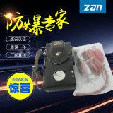 CJG10光干涉甲烷測定器 光干涉瓦斯檢測儀