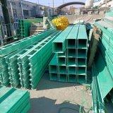 输电设备组合式电缆桥架铺设玻璃钢线缆槽盒