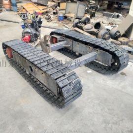 定制履带底盘 工程运输车履带底盘 小型挖机底盘