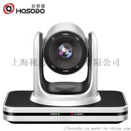 宏视道VC203 3倍光学变焦大广角1080P高清