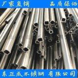 贵州不锈钢毛细管厂家,304不锈钢毛细管